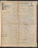 Het Kortrijksche Volk 1924-08-10 p3