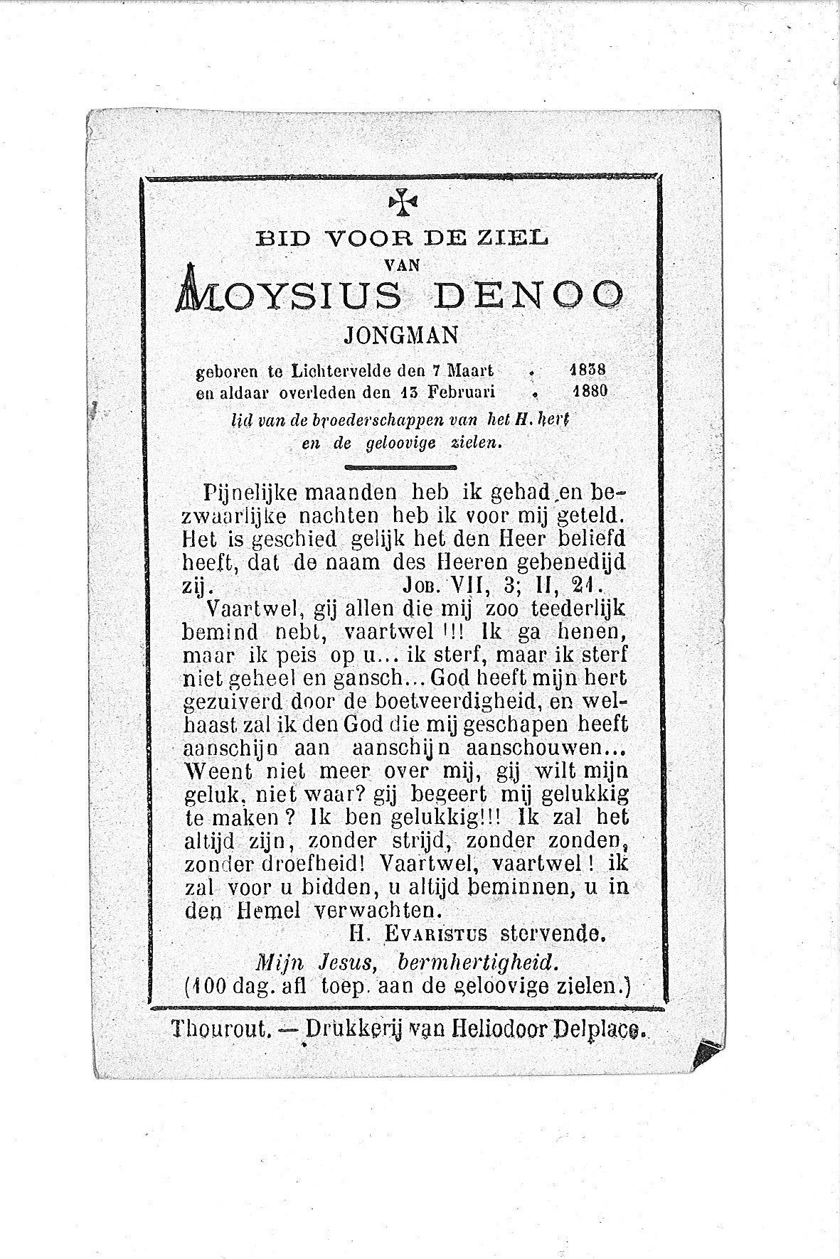 Aloysius(1880)20091002141227_00030.jpg