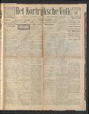 Het Kortrijksche Volk 1924-09-14 p1