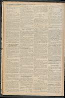 Het Kortrijksche Volk 1911-12-24 p2