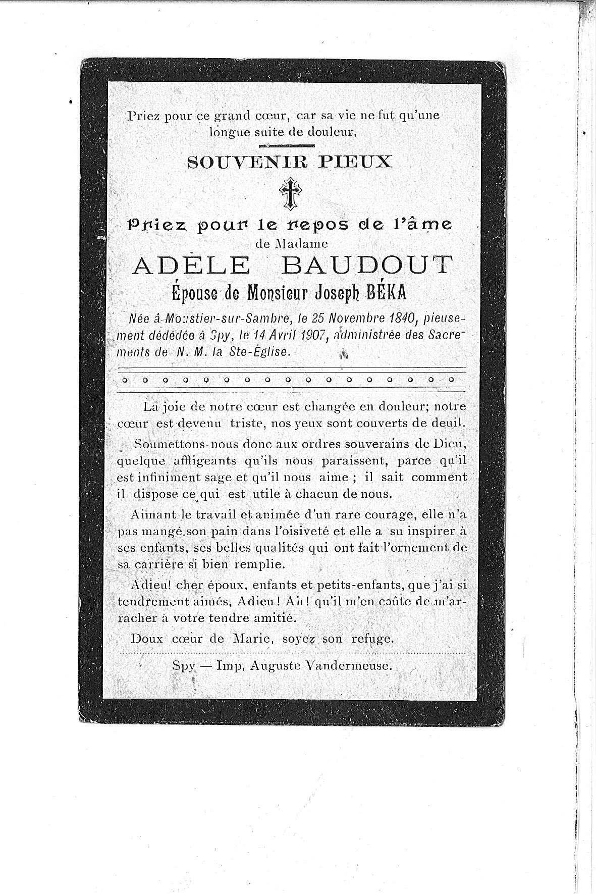 Adèle(197)20101022114803_00005.jpg