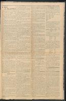 Het Kortrijksche Volk 1912-06-02 p4