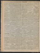 Gazette Van Kortrijk 1908-07-30 p2
