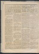 L'echo De Courtrai 1873-10-12 p2