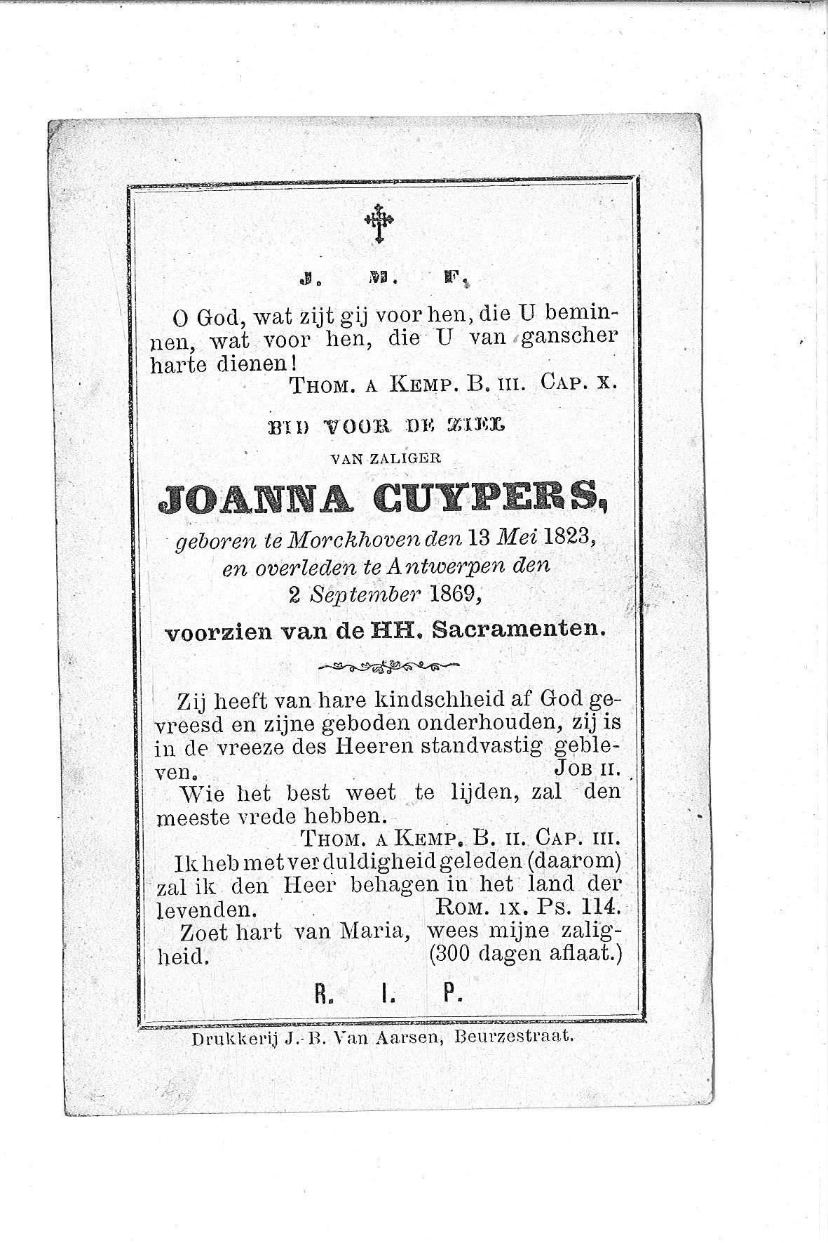 joanna(1869)20120329074916_00064.jpg