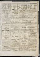 L'echo De Courtrai 1873-08-10 p3
