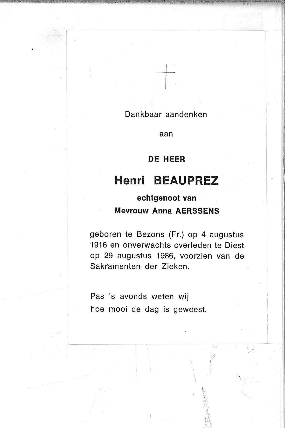 Henri(1986)20130829095800_00001.jpg