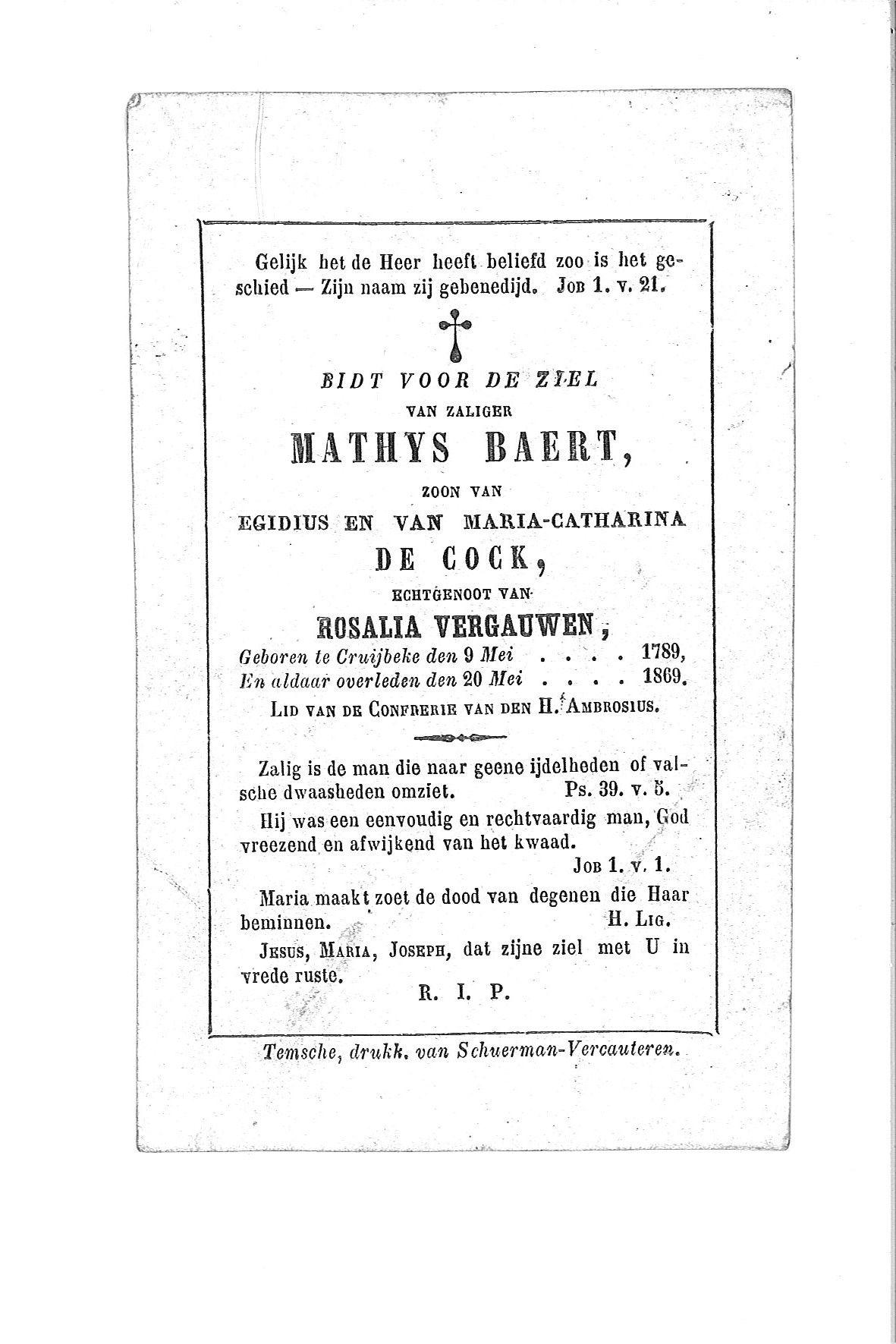 Malthys(1869)s20090803123049_00026.jpg