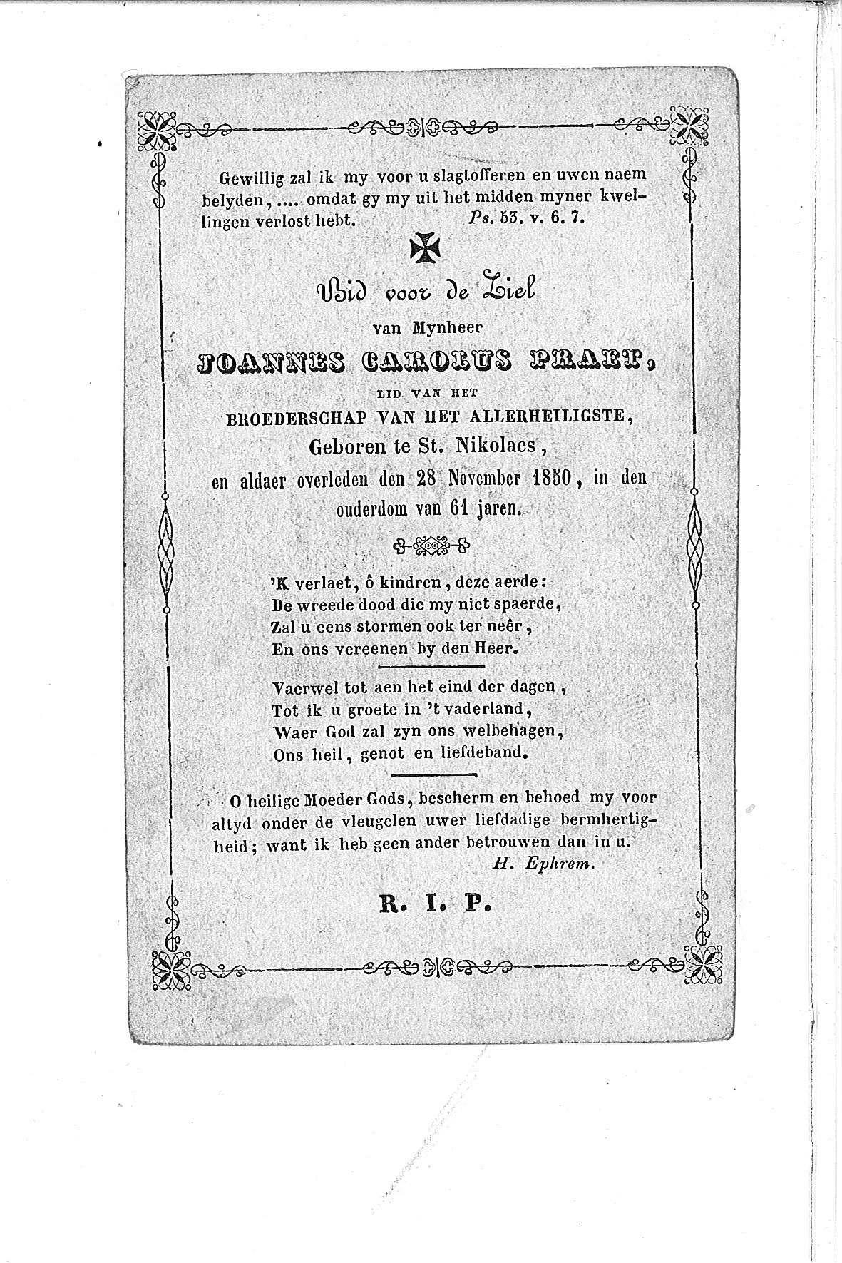 Joannes-Carolus(1850)20100507162431_00007.jpg