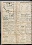 De Leiewacht 1924-07-05 p4