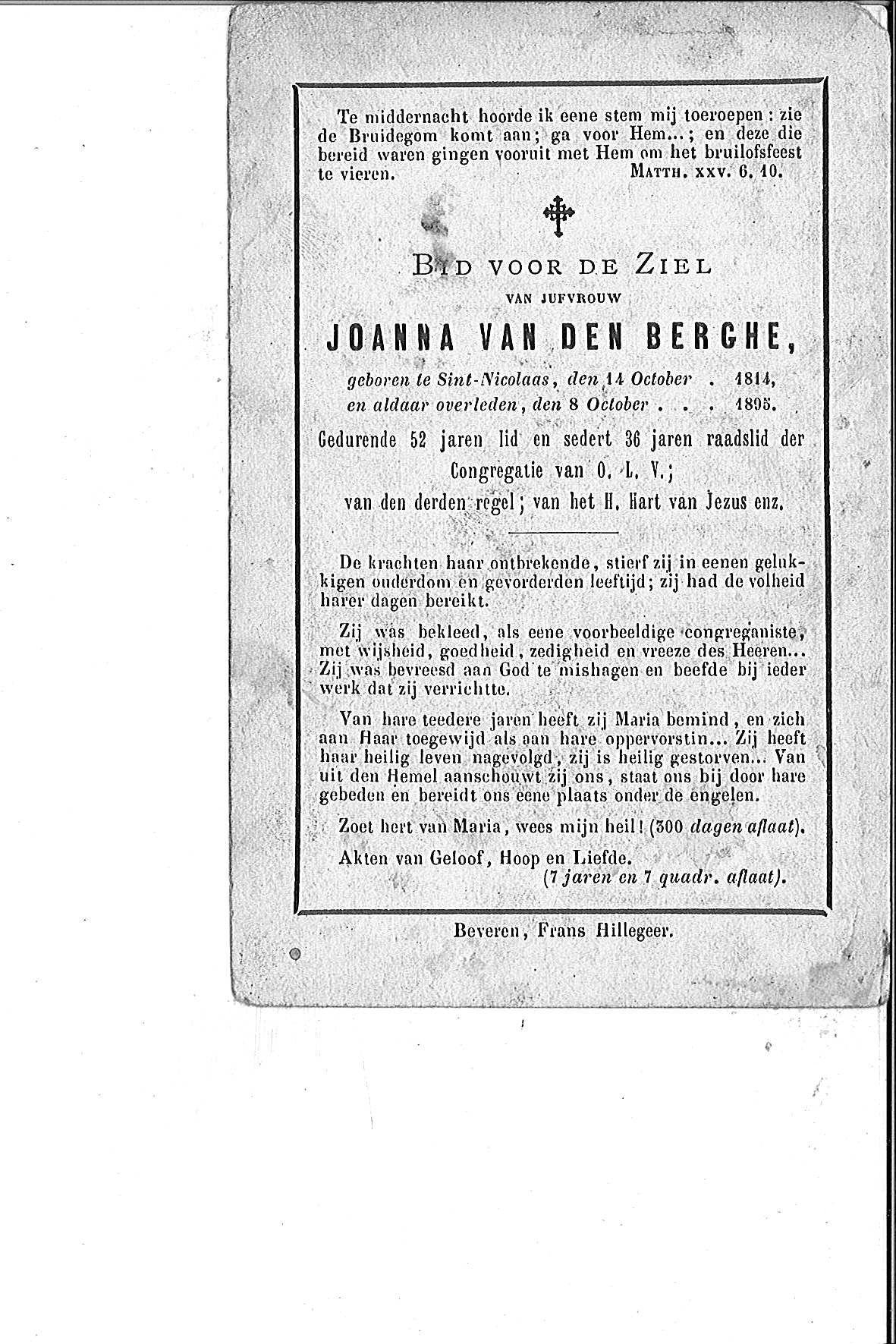 Joanna(1895)20150805121003_00066.jpg