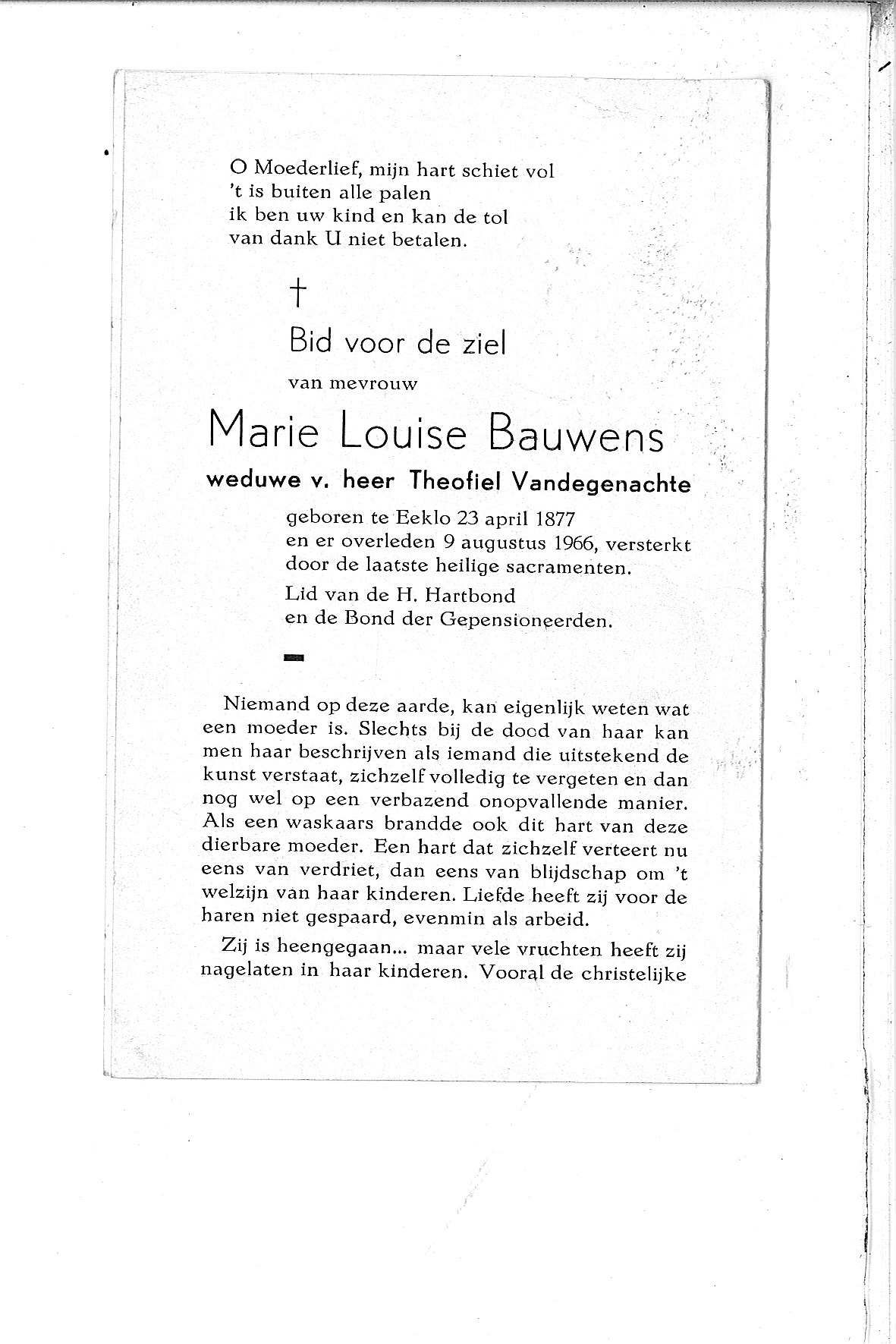 Marie-Louise(1966)20101103114525_00004.jpg