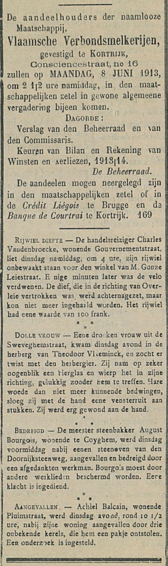 Vlaamsche Verbondsmelkerijen