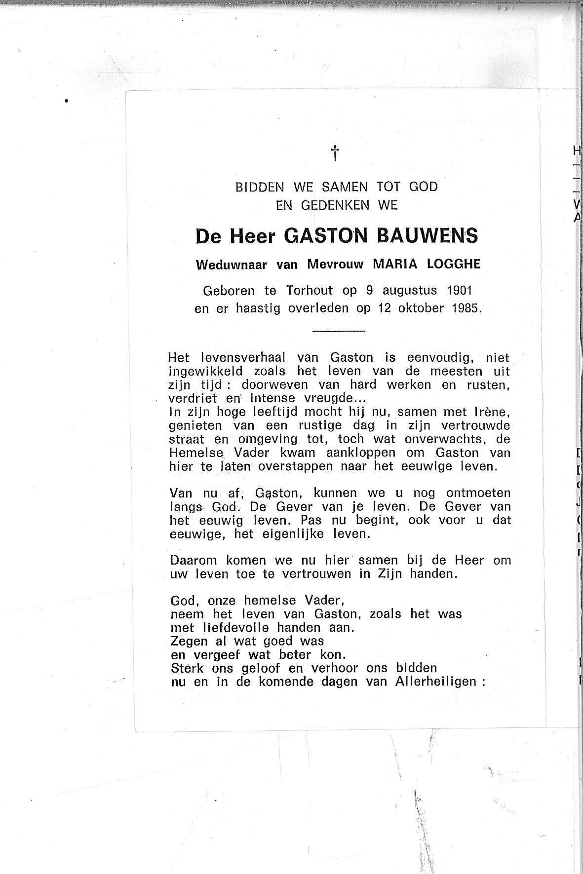 Gaston(1985)20130828133432_00027.jpg