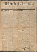 Het Kortrijksche Volk 1931-07-26