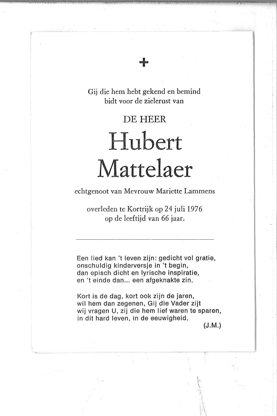Hubert(1976)20130508133419_00014.jpg