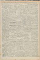 Gazette van Kortrijk 1916-12-23 p2