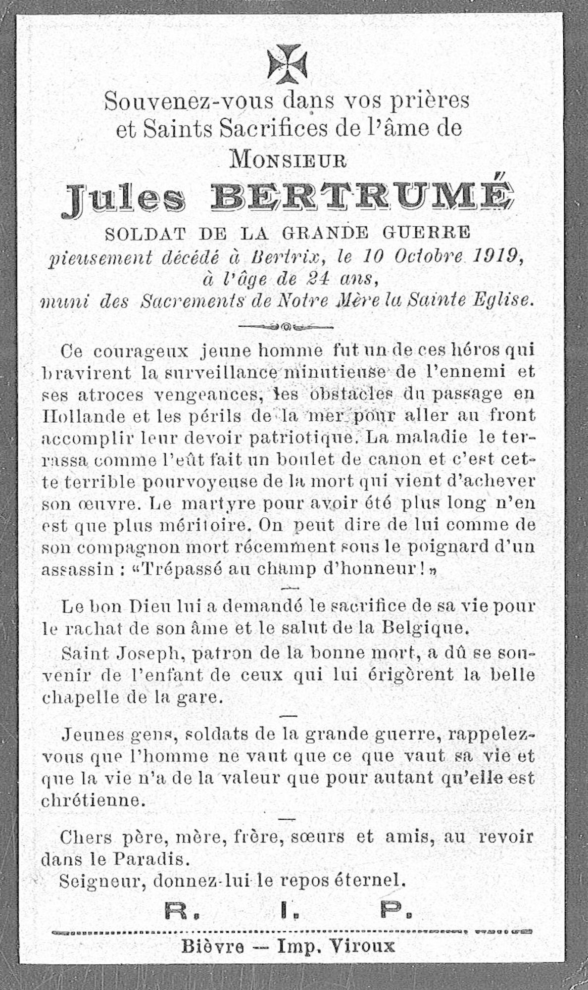 Bertrumé Jules
