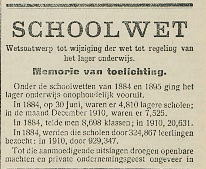 SCHOOLWET