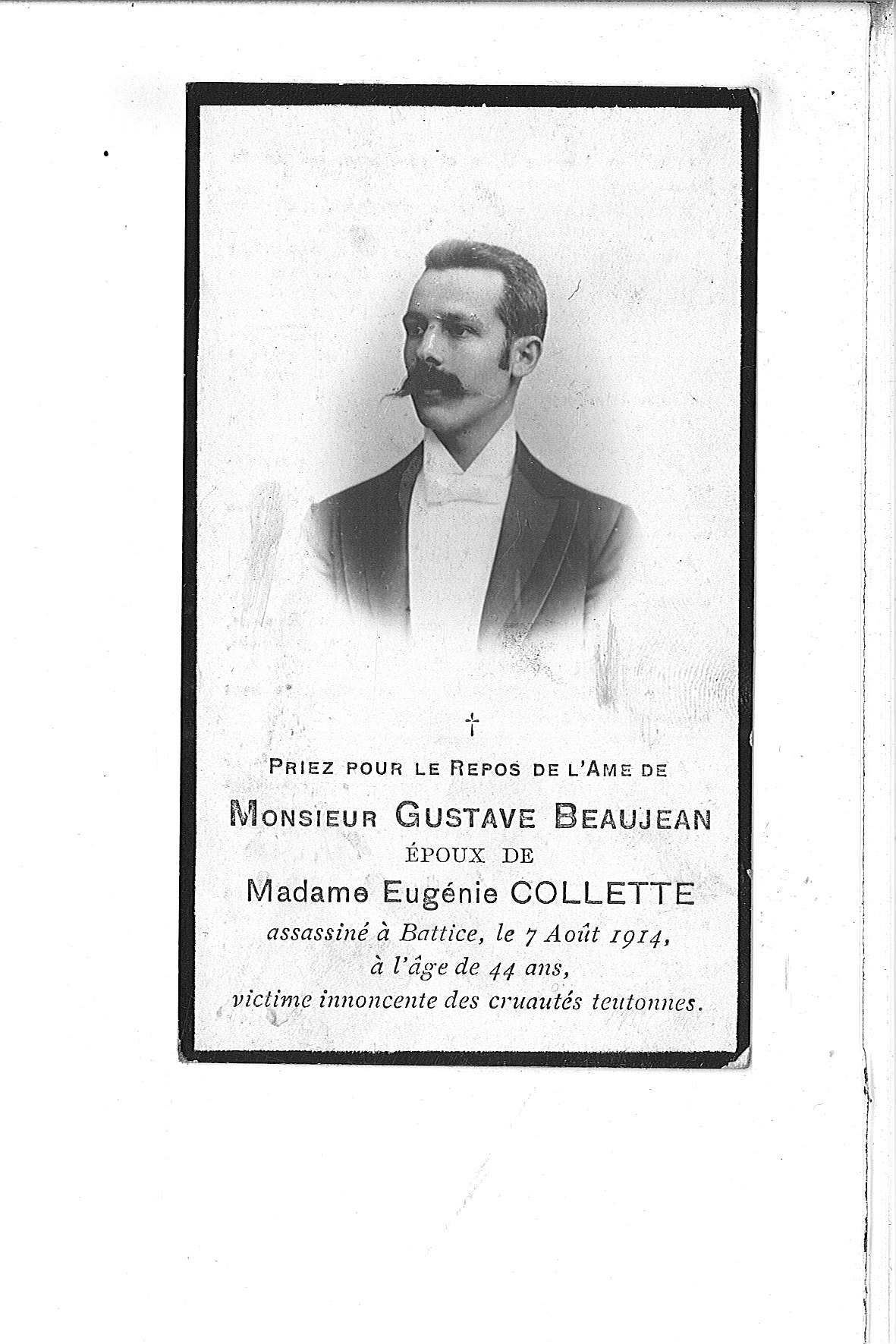 Gustave(1914)20101117115323_00017.jpg