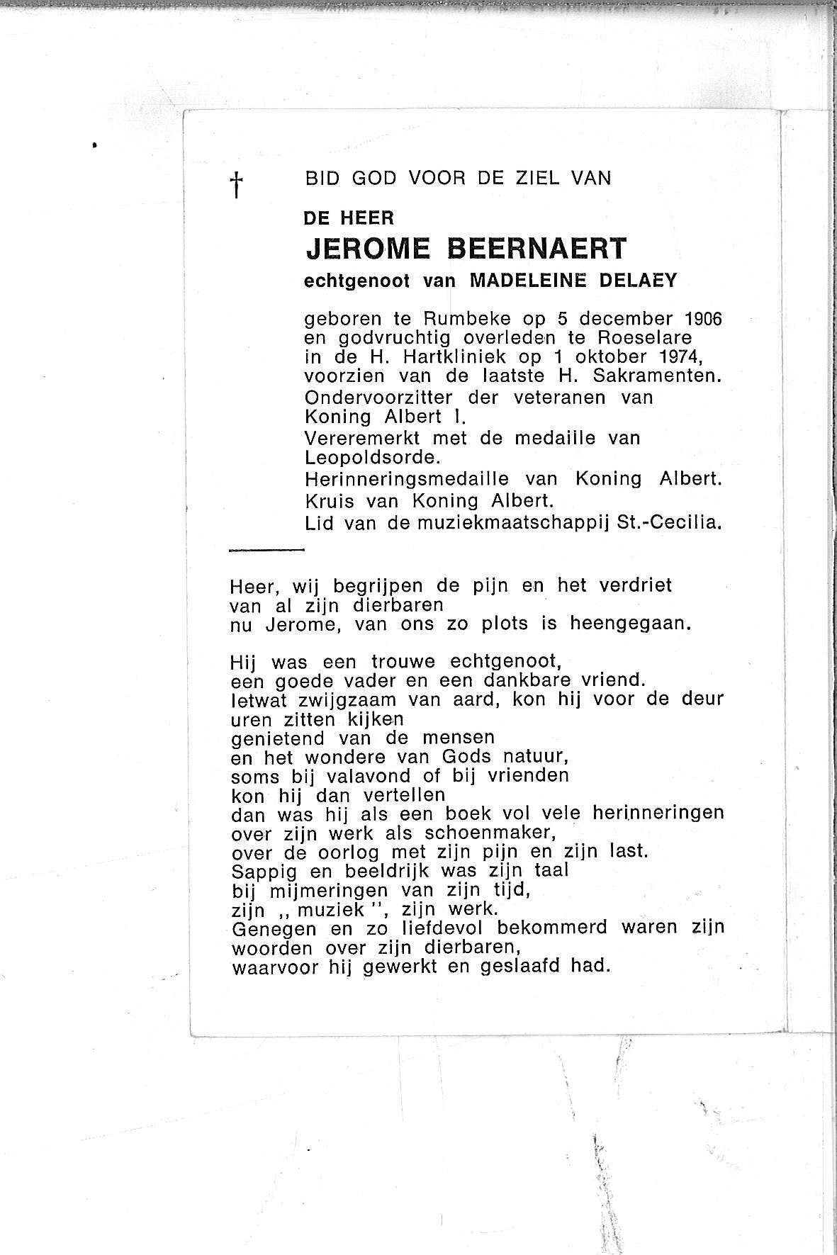 Jerome(1974)20130830085934_00047.jpg