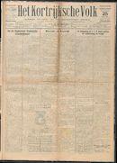 Het Kortrijksche Volk 1929-08-25