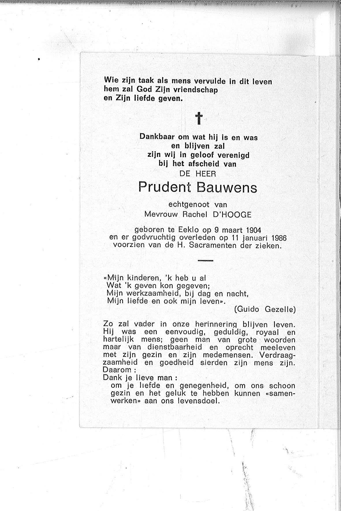 Prudent(1986)20130828133432_00059.jpg