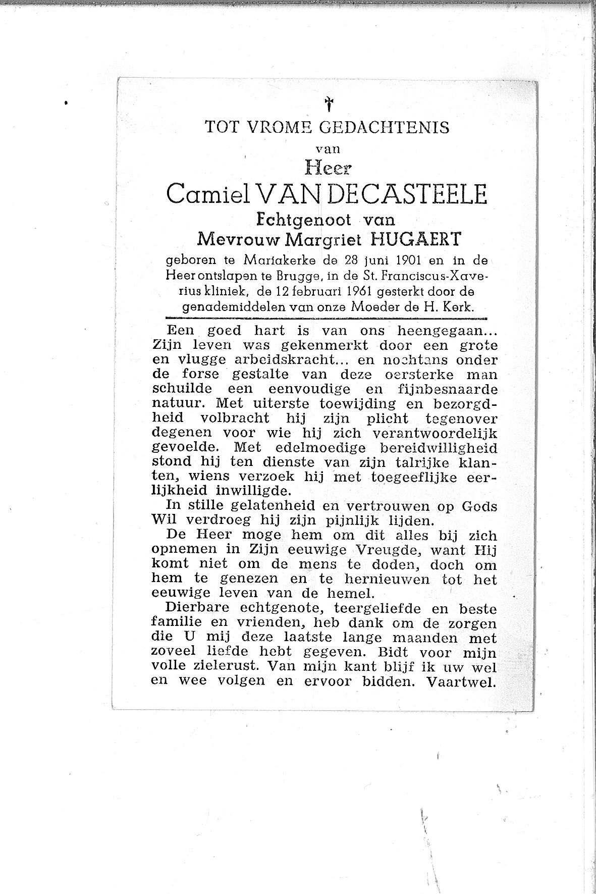 Camiel(1961)20140113094025_00017.jpg