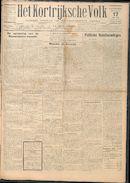 Het Kortrijksche Volk 1929-02-17 p1