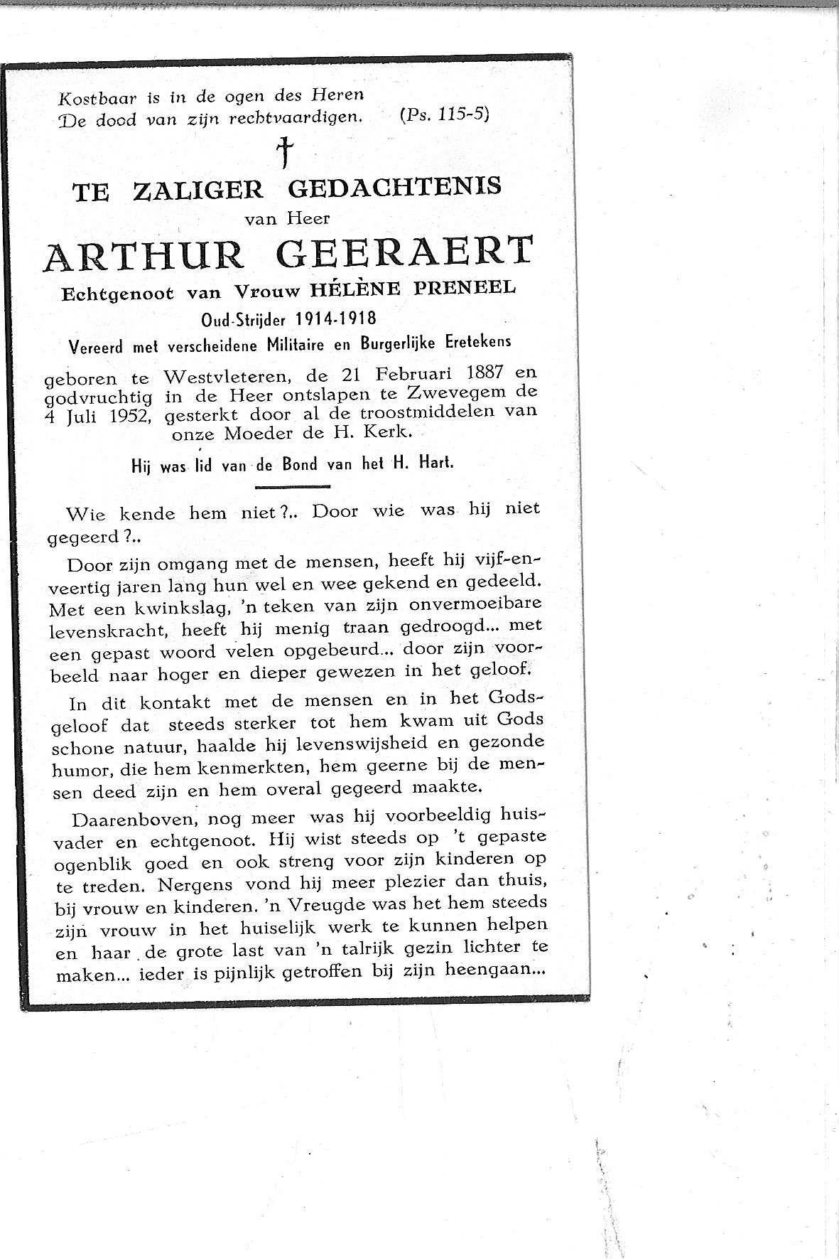 Arthur(1952)20130604133153_00010.jpg