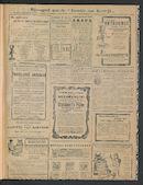 Gazette Van Kortrijk 1914-01-11 p5