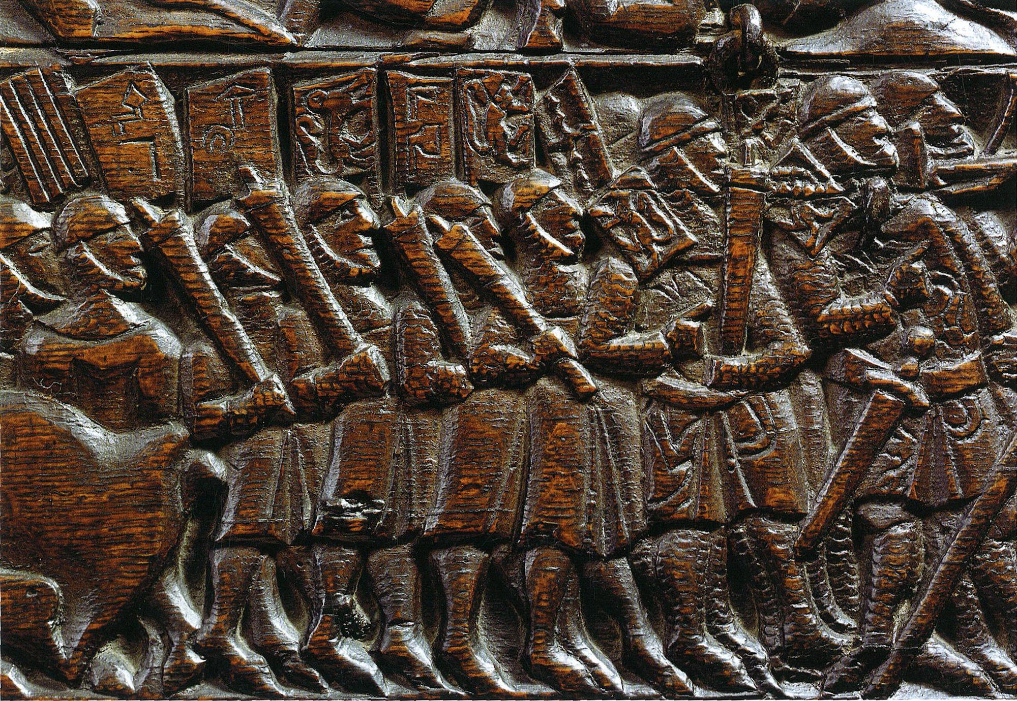 Koffer van Oxford, detail uit het voorpaneel