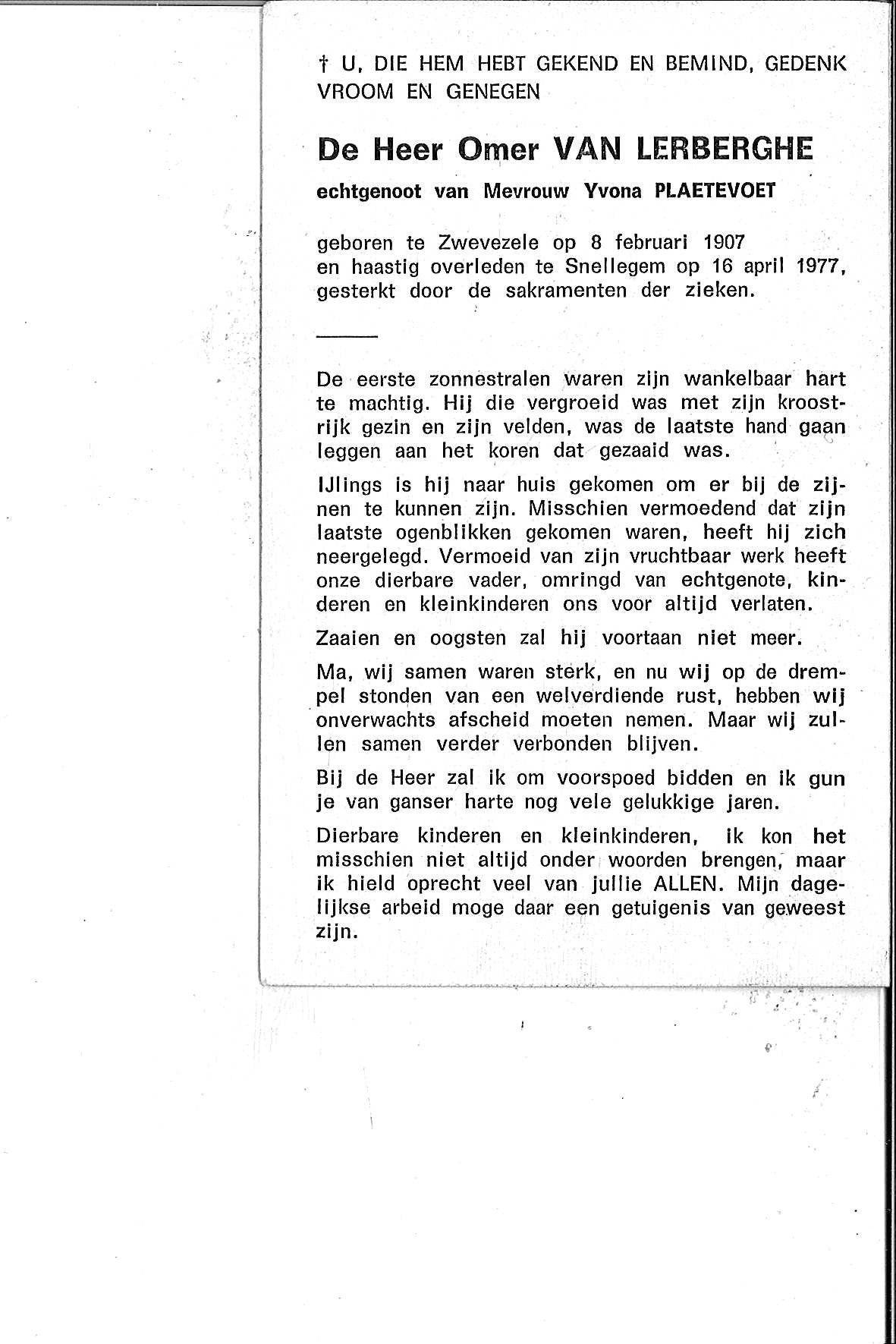 Omer(1977)20150825111156_00079.jpg