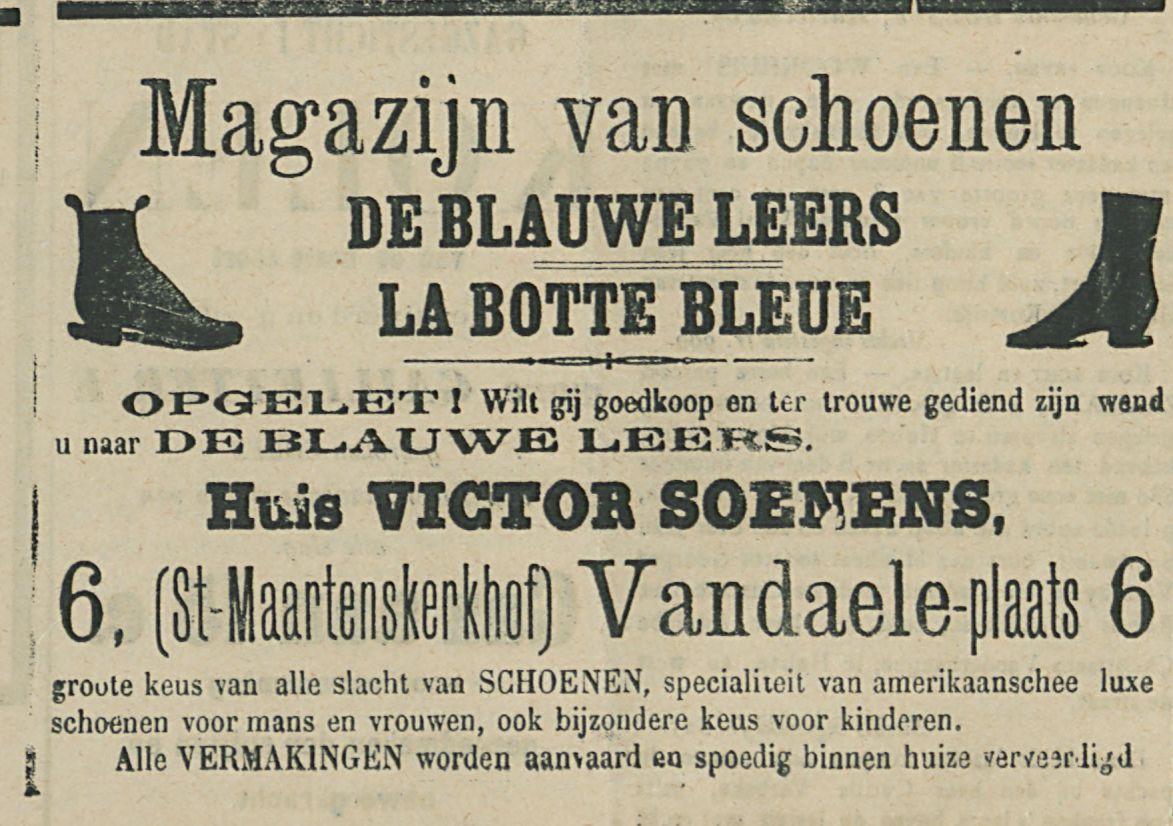 Magazijn van schoenen