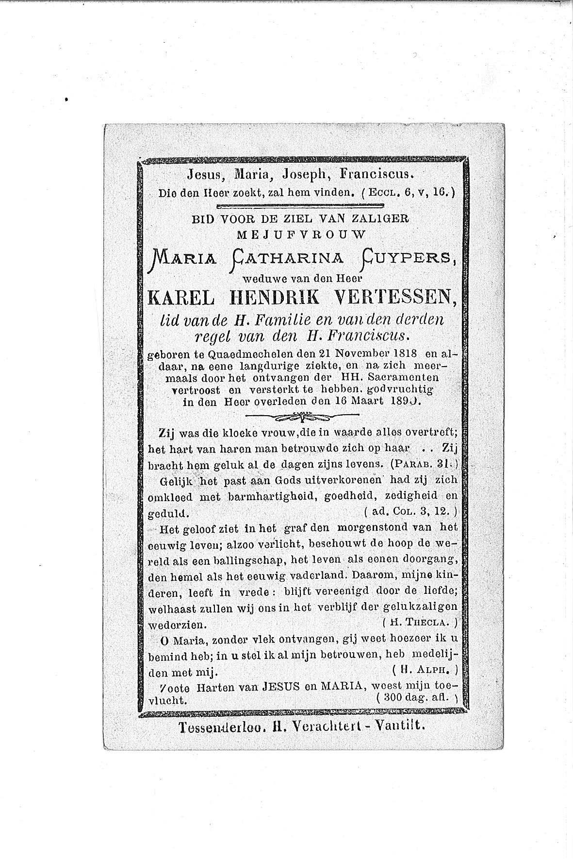 maria-catharina(1890)20120329074916_00070.jpg