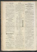 L'echo De Courtrai 1849-04-27 p4