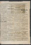 L'echo De Courtrai 1873-11-23 p7