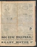 Het Kortrijksche Volk 1925-06-14 p3