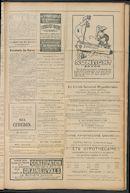 L'echo De Courtrai 1911-10-26 p3