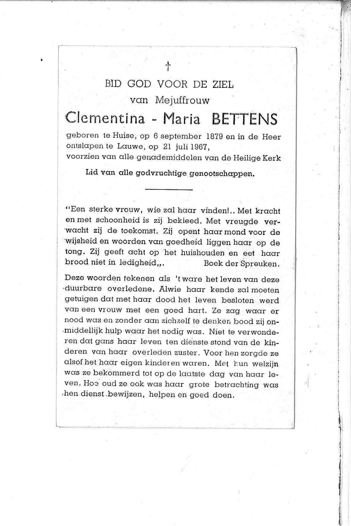 Clementina-Maria(1967)20110204143043_00010.jpg