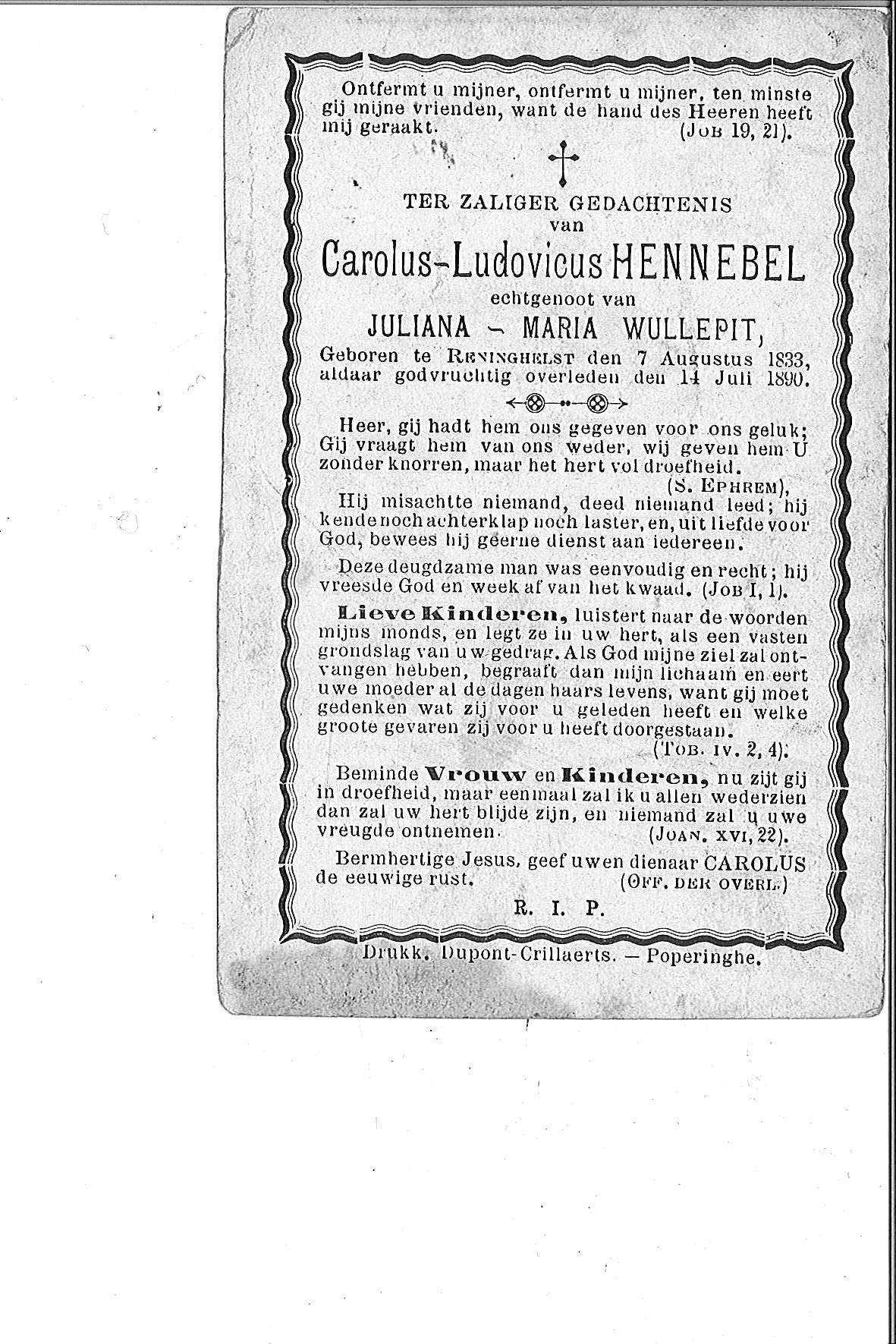 Carolus Ludovicus(1890)20141125161655_00033.jpg