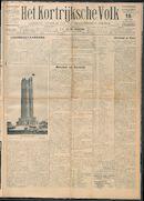 Het Kortrijksche Volk 1929-08-18