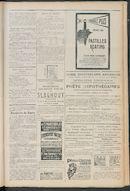 L'echo De Courtrai 1912-12-12 p3