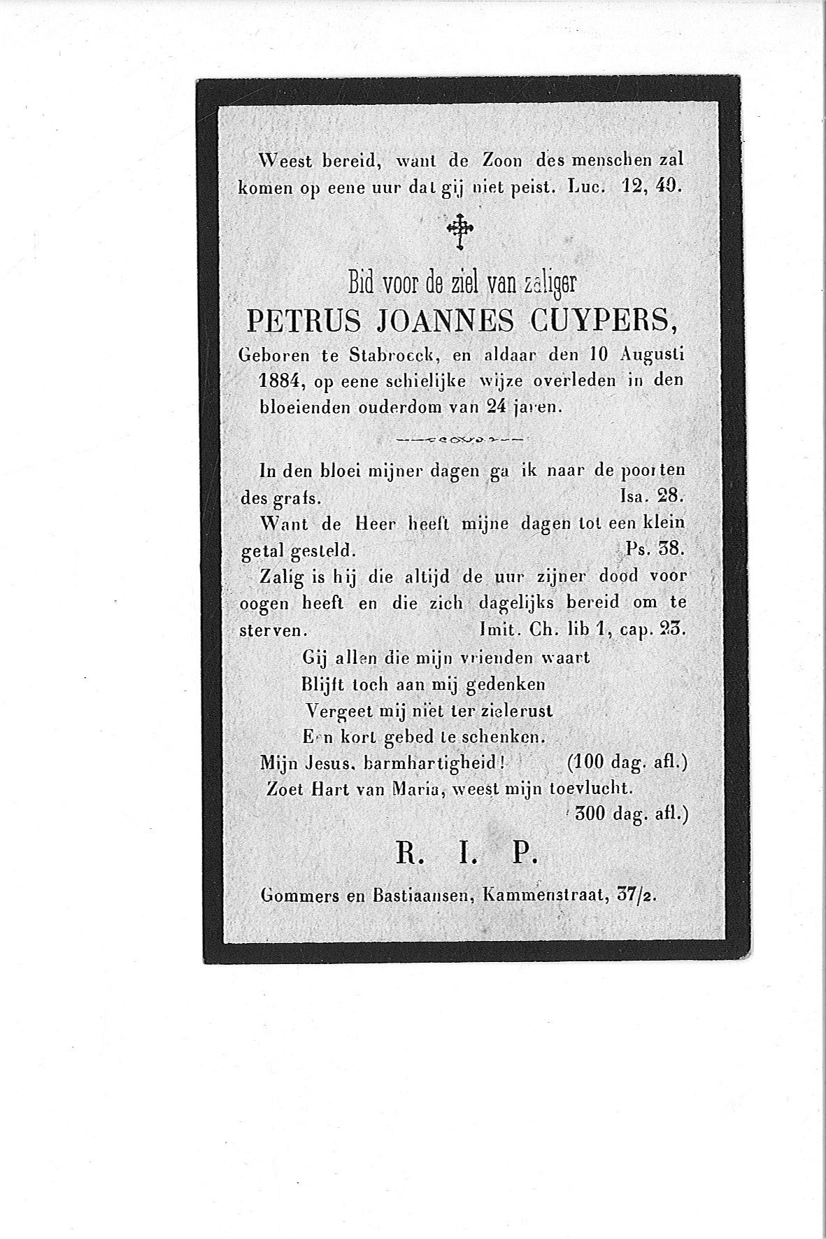 petrus-joannes(1884)20090323101150_00045.jpg