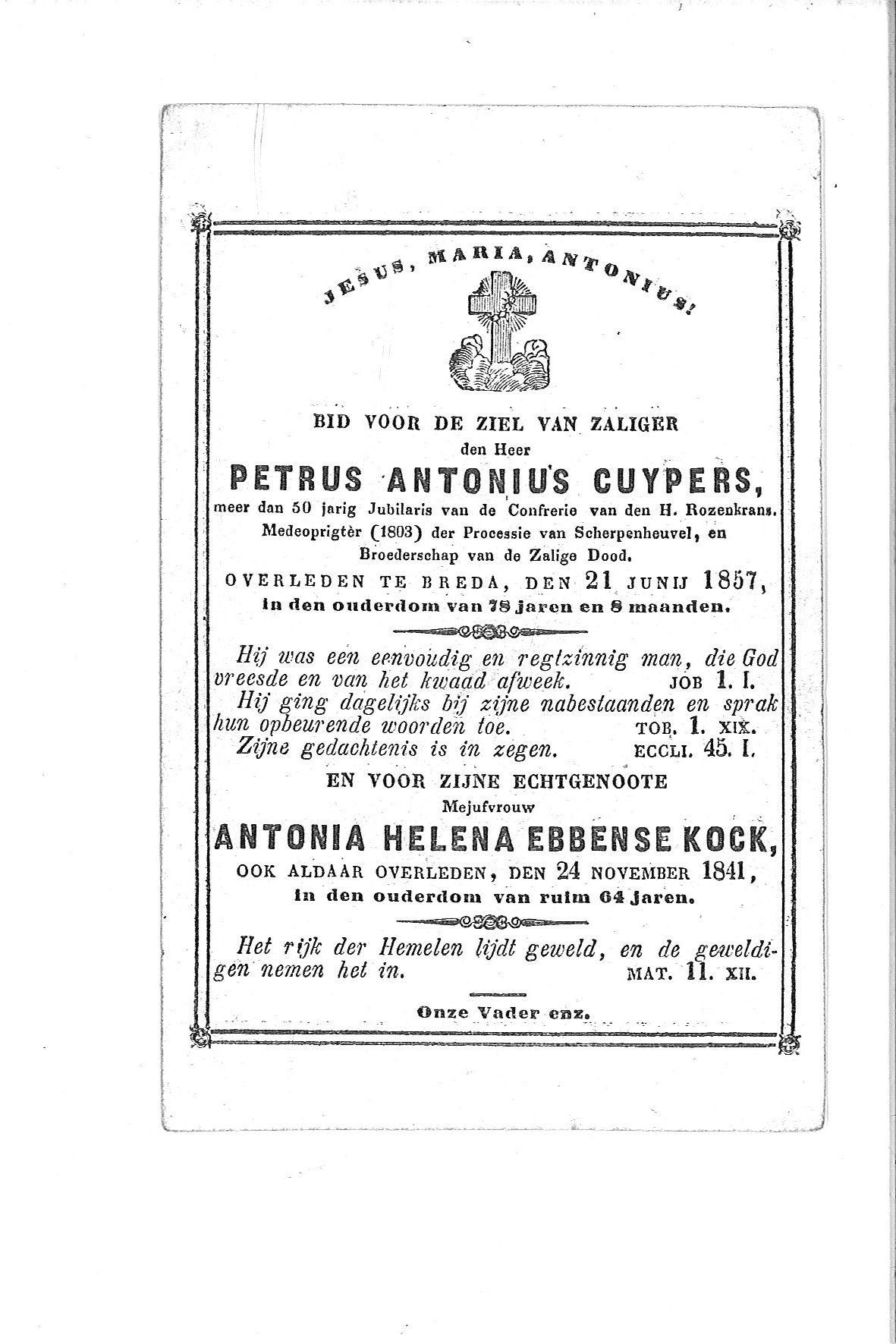 Petrus-Antonius(1857)20090916171417_00091.jpg