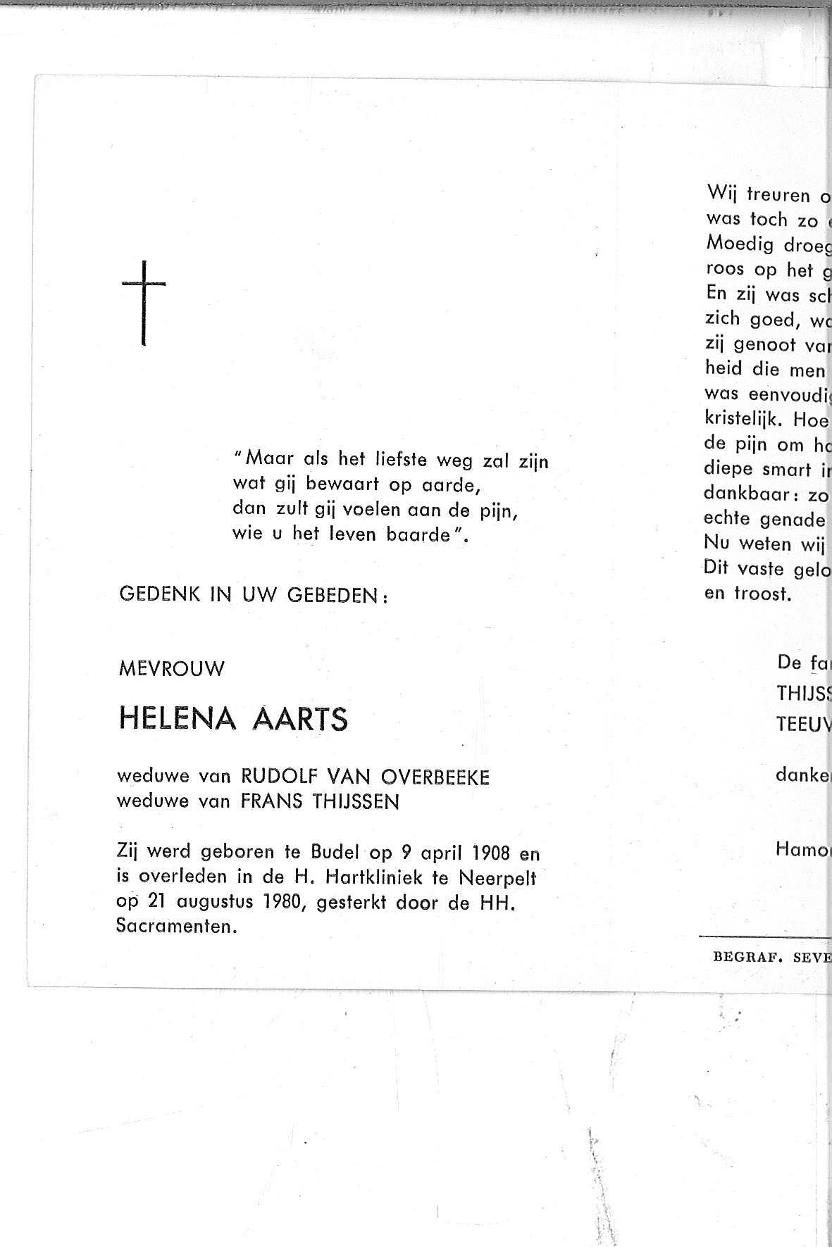 Helena(1980)20130627135409_00002.jpg
