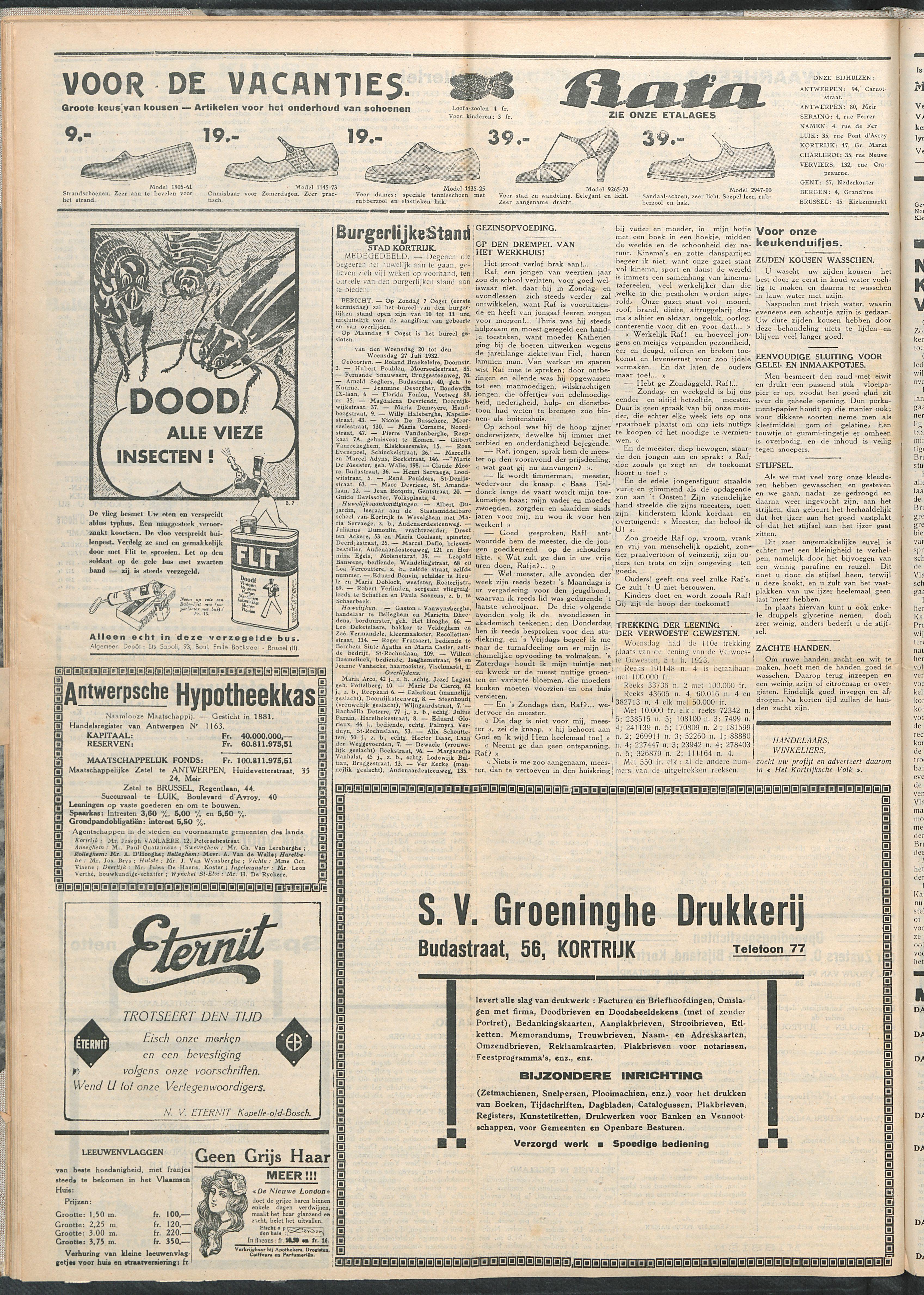 Het Kortrijksche Volk 1932-07-31 p4