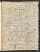 Gazette Van Kortrijk 1906-07-12 p3