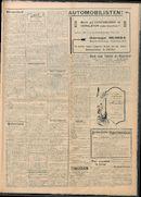 Het Kortrijksche Volk 1929-07-21 p3