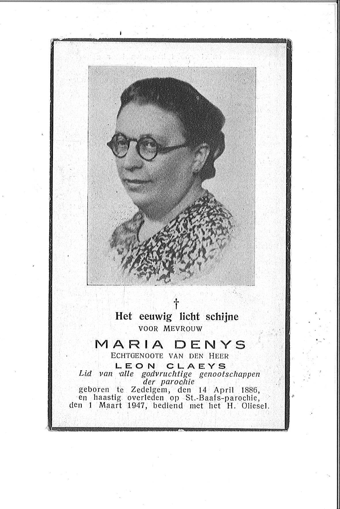 Maria(1947)20150415104000_00030.jpg